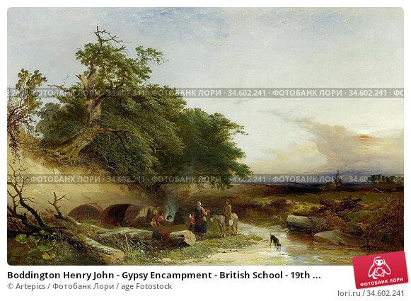 Boddington Henry John - Gypsy Encampment - British School - 19th ... Стоковое фото, фотограф Artepics / age Fotostock / Фотобанк Лори