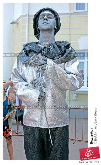 Боди-Арт, фото № 85793, снято 10 июня 2007 г. (c) BART / Фотобанк Лори
