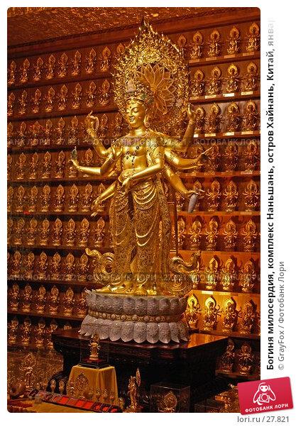 Богиня милосердия, комплекс Наньшань, остров Хайнань, Китай, январь 2007 года, фото № 27821, снято 1 января 2007 г. (c) GrayFox / Фотобанк Лори