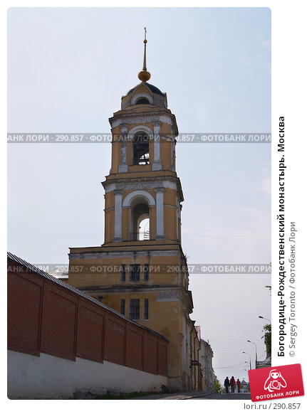 Богородице-Рождественский монастырь. Москва, фото № 290857, снято 9 мая 2008 г. (c) Sergey Toronto / Фотобанк Лори