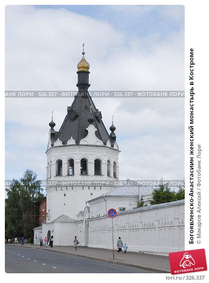 Богоявленско-Анастасиин женский монастырь в Костроме, фото № 326337, снято 8 июня 2008 г. (c) Макаров Алексей / Фотобанк Лори