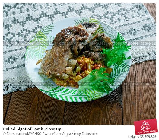 Boiled Gigot of Lamb. close up. Стоковое фото, фотограф Zoonar.com/MYCHKO / easy Fotostock / Фотобанк Лори
