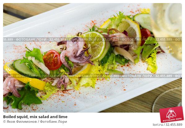 Купить «Boiled squid, mix salad and lime», фото № 32455889, снято 2 апреля 2020 г. (c) Яков Филимонов / Фотобанк Лори