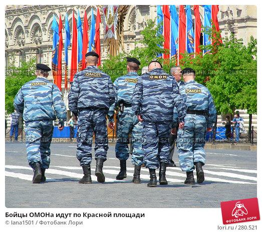 Бойцы ОМОНа идут по Красной площади, эксклюзивное фото № 280521, снято 5 мая 2008 г. (c) lana1501 / Фотобанк Лори