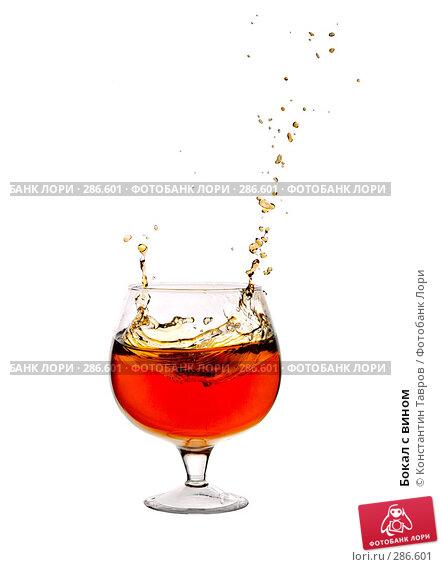 Бокал с вином, фото № 286601, снято 5 апреля 2008 г. (c) Константин Тавров / Фотобанк Лори