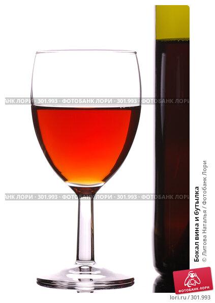 Бокал вина и бутылка, фото № 301993, снято 17 мая 2008 г. (c) Литова Наталья / Фотобанк Лори