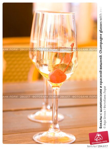 Бокалы с шампанским и красной вишней. Champagne glasses with red cherry, фото № 284617, снято 11 мая 2008 г. (c) Asja Sirova / Фотобанк Лори