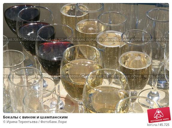 Купить «Бокалы с вином и шампанским», эксклюзивное фото № 45725, снято 20 мая 2007 г. (c) Ирина Терентьева / Фотобанк Лори