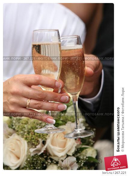 Бокалы шампанского, фото № 267221, снято 25 августа 2007 г. (c) Морозова Татьяна / Фотобанк Лори