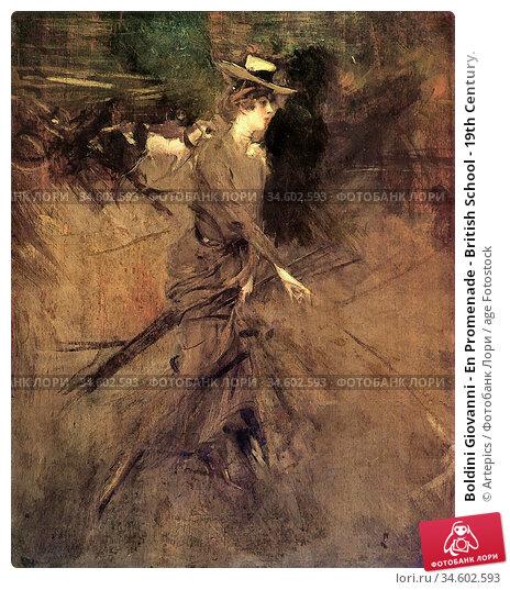 Boldini Giovanni - En Promenade - British School - 19th Century. Стоковое фото, фотограф Artepics / age Fotostock / Фотобанк Лори