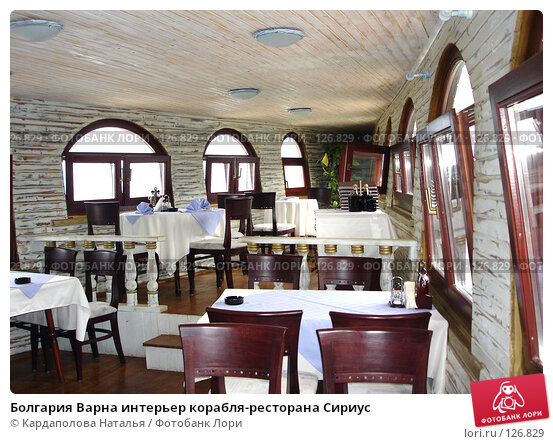 Болгария Варна интерьер корабля-ресторана Сириус, фото № 126829, снято 17 июля 2006 г. (c) Кардаполова Наталья / Фотобанк Лори