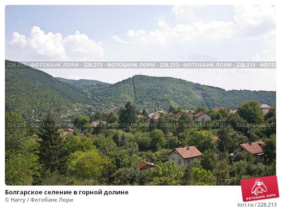 Болгарское селение в горной долине, фото № 228213, снято 19 августа 2007 г. (c) Harry / Фотобанк Лори