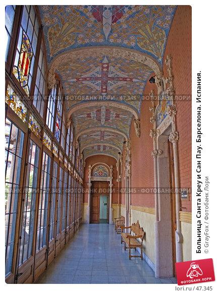 Больница Санта Креу и Сан Пау. Барселона. Испания., фото № 47345, снято 24 мая 2007 г. (c) GrayFox / Фотобанк Лори