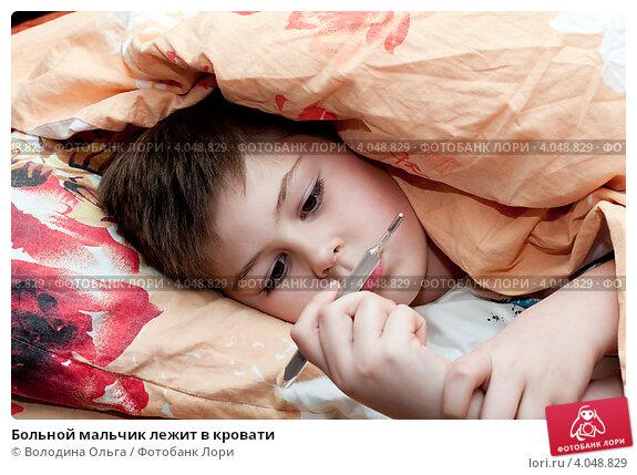 самые ребенок 2 года болеет и спит близ Брно