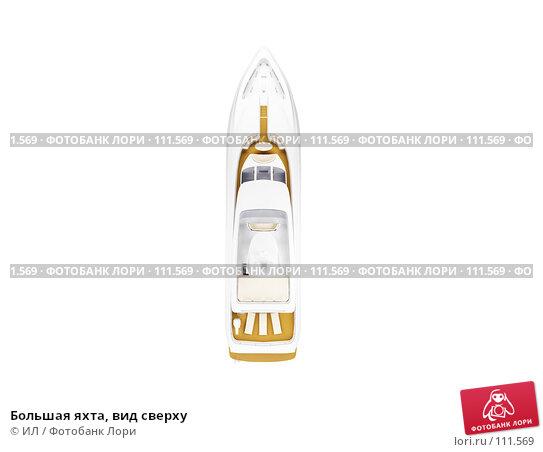 Большая яхта, вид сверху, иллюстрация № 111569 (c) ИЛ / Фотобанк Лори