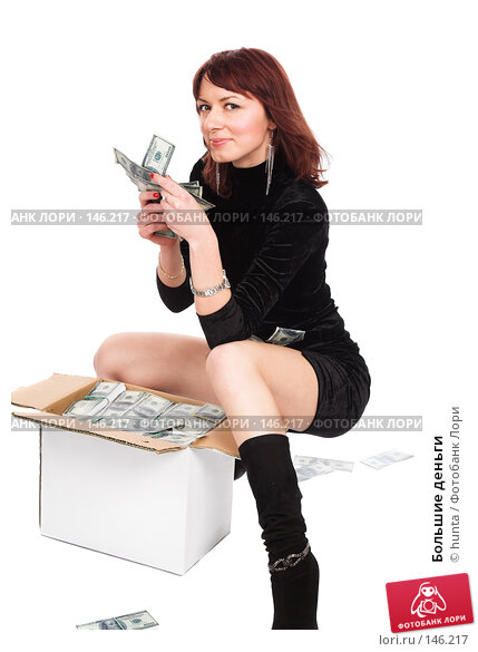 Большие деньги, фото № 146217, снято 12 августа 2007 г. (c) hunta / Фотобанк Лори
