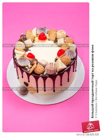 Купить «Большой праздничный торт на розовом фоне», фото № 28629325, снято 21 июня 2018 г. (c) V.Ivantsov / Фотобанк Лори