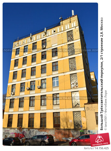 Купить «Большой Трёхсвятительский переулок, 2/1 строение 2,8. Москва», эксклюзивное фото № 14156425, снято 7 ноября 2015 г. (c) lana1501 / Фотобанк Лори