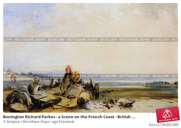 Bonington Richard Parkes - a Scene on the French Coast - British ... Стоковое фото, фотограф Artepics / age Fotostock / Фотобанк Лори