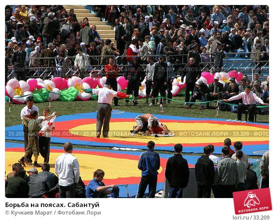 Борьба на поясах. Сабантуй, фото № 33209, снято 12 июня 2004 г. (c) Кучкаев Марат / Фотобанк Лори