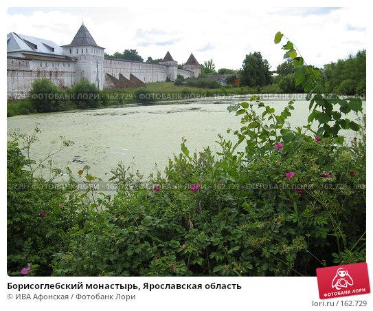 Борисоглебский монастырь, Ярославская область, фото № 162729, снято 7 июля 2006 г. (c) ИВА Афонская / Фотобанк Лори