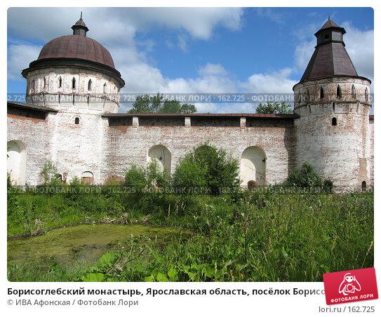Борисоглебский монастырь, Ярославская область, посёлок Борисоглебский, фото № 162725, снято 7 июля 2006 г. (c) ИВА Афонская / Фотобанк Лори