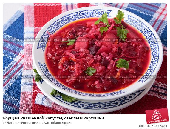 Борщ из квашеной капусты рецепт с фото