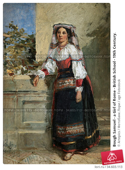Bough Samuel - a Girl of Rome - British School - 19th Century. Стоковое фото, фотограф Artepics / age Fotostock / Фотобанк Лори