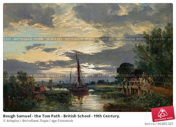 Bough Samuel - the Tow Path - British School - 19th Century. Стоковое фото, фотограф Artepics / age Fotostock / Фотобанк Лори