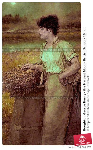 Boughton George Henry - the Harvest Moon - British School - 19th ... Стоковое фото, фотограф Artepics / age Fotostock / Фотобанк Лори