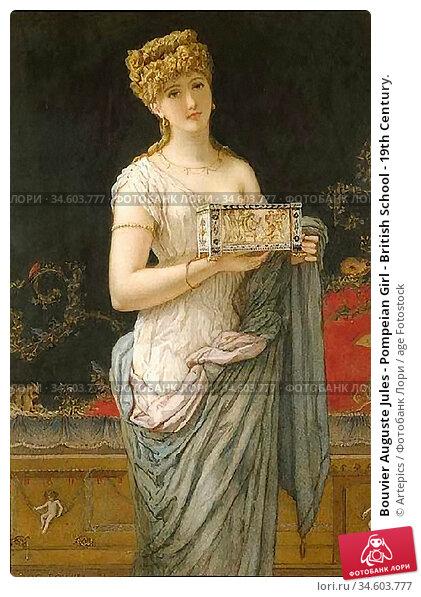Bouvier Auguste Jules - Pompeian Girl - British School - 19th Century. Стоковое фото, фотограф Artepics / age Fotostock / Фотобанк Лори