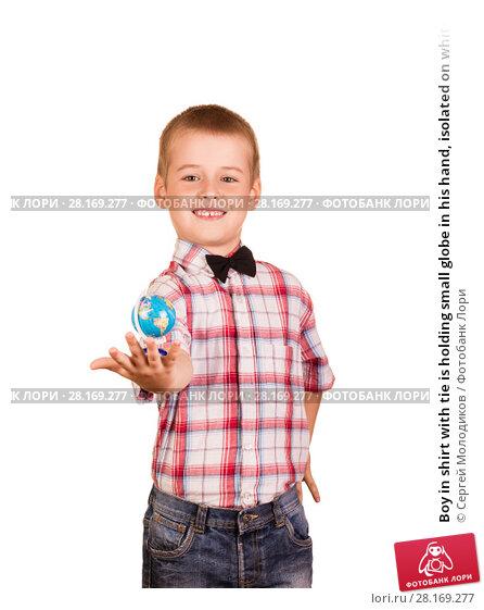 Купить «Boy in shirt with tie is holding small globe in his hand, isolated on white», фото № 28169277, снято 18 июня 2015 г. (c) Сергей Молодиков / Фотобанк Лори