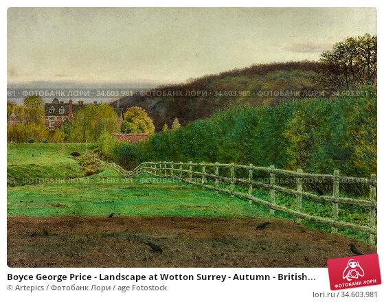 Boyce George Price - Landscape at Wotton Surrey - Autumn - British... Стоковое фото, фотограф Artepics / age Fotostock / Фотобанк Лори