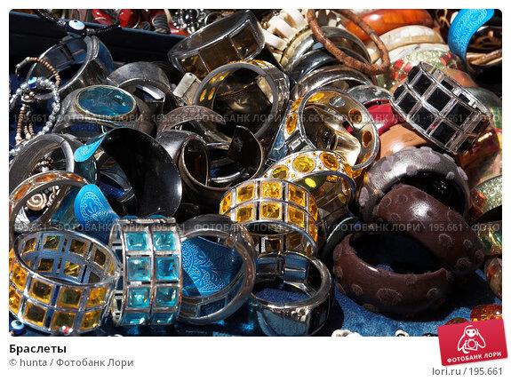 Браслеты, фото № 195661, снято 20 сентября 2007 г. (c) hunta / Фотобанк Лори