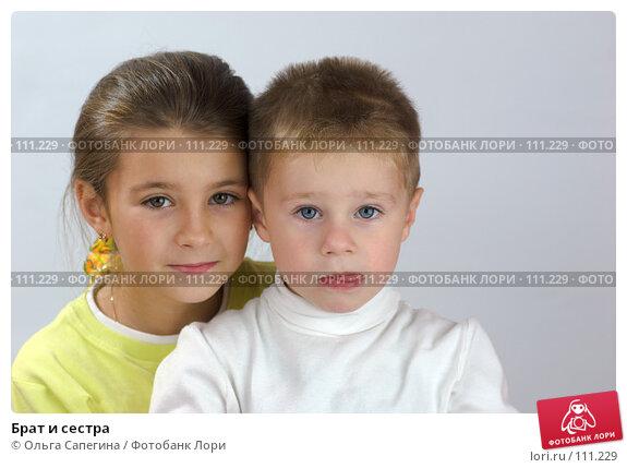 Брат и сестра, фото № 111229, снято 3 ноября 2007 г. (c) Ольга Сапегина / Фотобанк Лори