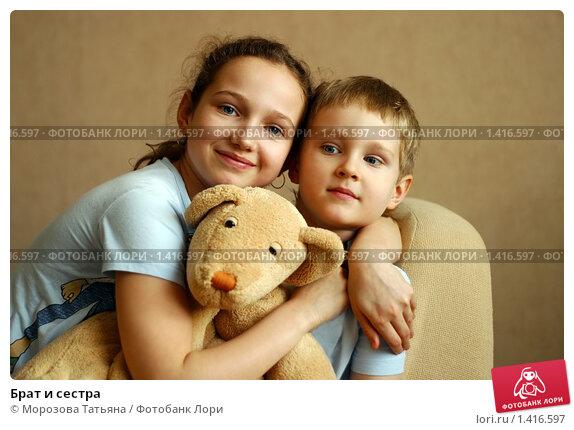Систра и брат 21 фотография