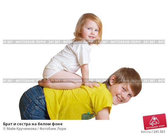 Купить «Брат и сестра на белом фоне», фото № 241561, снято 29 марта 2008 г. (c) Майя Крученкова / Фотобанк Лори