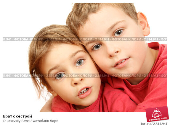 Брат с сестрой, фото 2314941.
