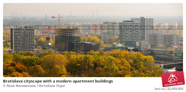 Bratislava cityscape with a modern apartment buildings. Стоковое фото, фотограф Яков Филимонов / Фотобанк Лори
