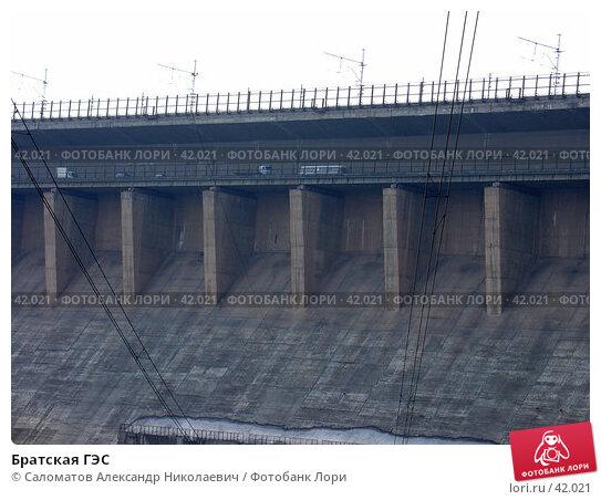 Братская ГЭС, фото № 42021, снято 14 апреля 2004 г. (c) Саломатов Александр Николаевич / Фотобанк Лори