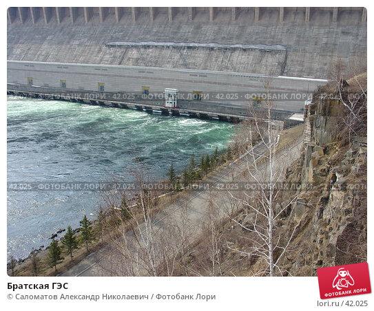 Братская ГЭС, фото № 42025, снято 14 апреля 2004 г. (c) Саломатов Александр Николаевич / Фотобанк Лори