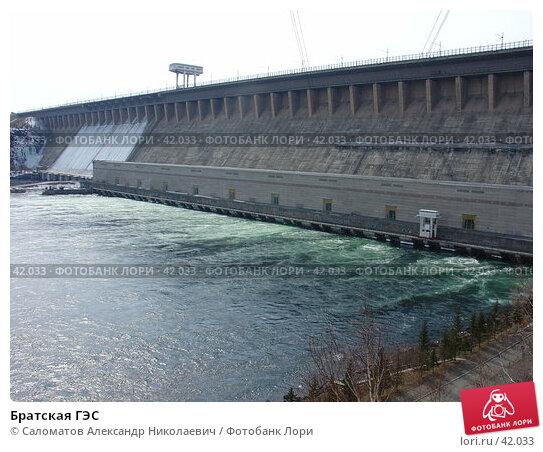 Братская ГЭС, фото № 42033, снято 14 апреля 2004 г. (c) Саломатов Александр Николаевич / Фотобанк Лори