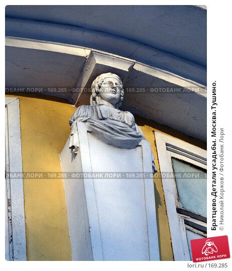 Купить «Братцево.Детали усадьбы. Москва.Тушино.», фото № 169285, снято 7 января 2008 г. (c) Николай Коржов / Фотобанк Лори