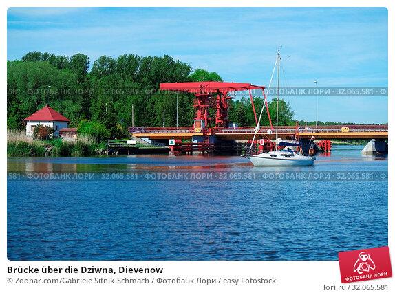 Brücke über die Dziwna, Dievenow. Стоковое фото, фотограф Zoonar.com/Gabriele Sitnik-Schmach / easy Fotostock / Фотобанк Лори