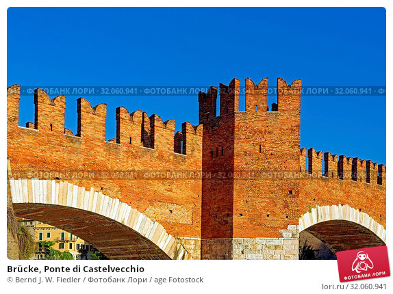Brücke, Ponte di Castelvecchio. Стоковое фото, фотограф Bernd J. W. Fiedler / age Fotostock / Фотобанк Лори