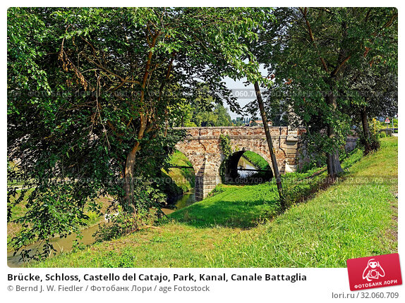 Brücke, Schloss, Castello del Catajo, Park, Kanal, Canale Battaglia. Стоковое фото, фотограф Bernd J. W. Fiedler / age Fotostock / Фотобанк Лори