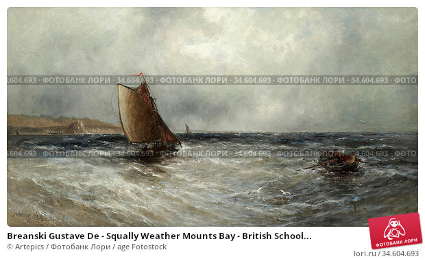 Breanski Gustave De - Squally Weather Mounts Bay - British School... Стоковое фото, фотограф Artepics / age Fotostock / Фотобанк Лори