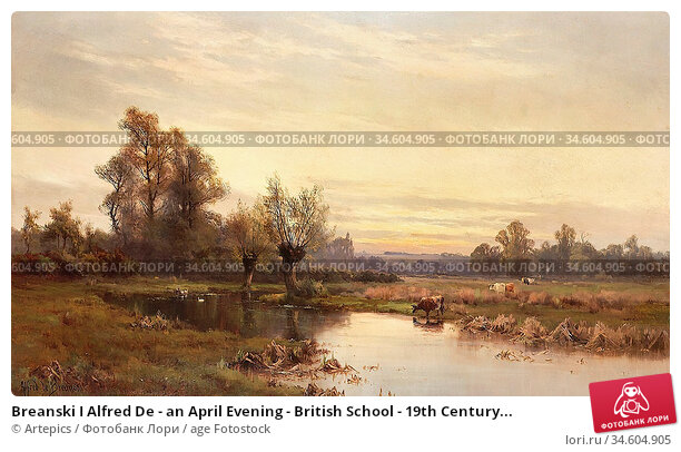 Breanski I Alfred De - an April Evening - British School - 19th Century... Стоковое фото, фотограф Artepics / age Fotostock / Фотобанк Лори