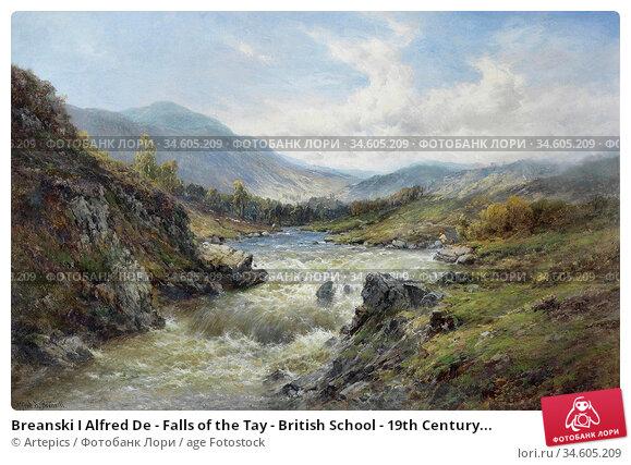 Breanski I Alfred De - Falls of the Tay - British School - 19th Century... Стоковое фото, фотограф Artepics / age Fotostock / Фотобанк Лори