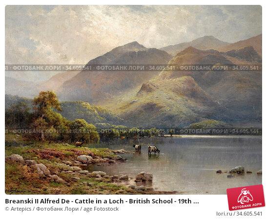 Breanski II Alfred De - Cattle in a Loch - British School - 19th ... Стоковое фото, фотограф Artepics / age Fotostock / Фотобанк Лори